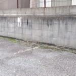 その他駐車場